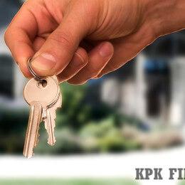Kredyty mieszkaniowe KPK FInanse