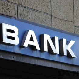 KPK Finanse Kredyty 2021